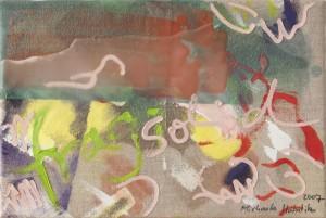 fragilsolid, Öl auf Leinwand, 2007, 34 x 42 cm